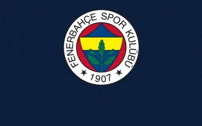 F.Bahçe'den ligin başlama tarihi için açıklama geldi..