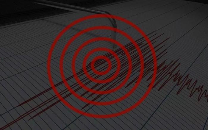 Van'da deprem oldu. Depremin büyüklüğü 4.7...